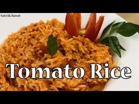 Tomato Rice | Quick recipe