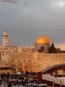 RUNDREISE - JERUSALEM / ISRAEL