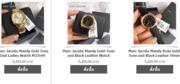 นาฬิกาแบรนด์