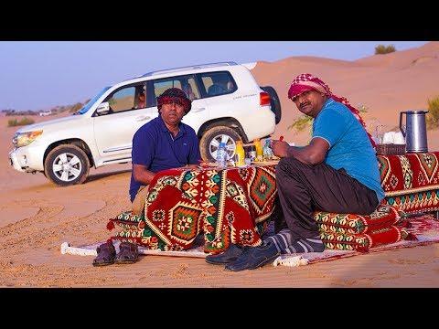 Best Desert Safari Dubai -best luxury desert safari Dubai