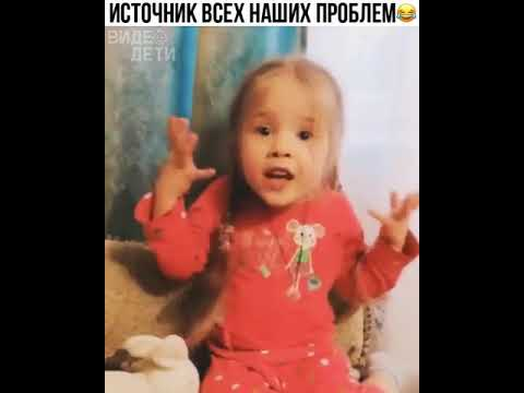 Russian Toddler