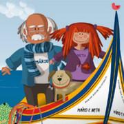FESTIVAIS: Mar Marionetas 2019