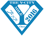 Y-CITY MILE - CANCELLED FOR 2016