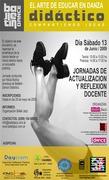II JORNADA DE ACTUALIZACION Y REFLEXION DOCENTE EN DANZA