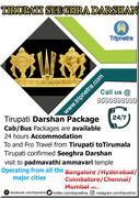 Tirupati Darshan Travel Package From Bangalore