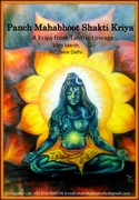 Pancha Mahabhuta Shakti Kriya