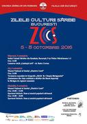 Zilele culturii sârbe
