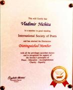 Distinguished member of International Society of Poets.