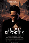 Lil Tokyo Reporter film