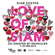 """งาน """"SIAM CENTER Presents LOVE OF SIAM"""""""