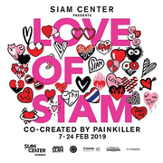 "งาน ""SIAM CENTER Presents LOVE OF SIAM"""