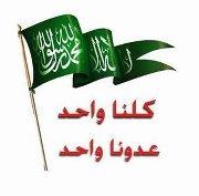 Algeria Algeria Algeriaforever