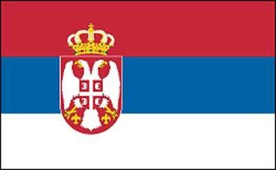 Serbia Land Surveyors
