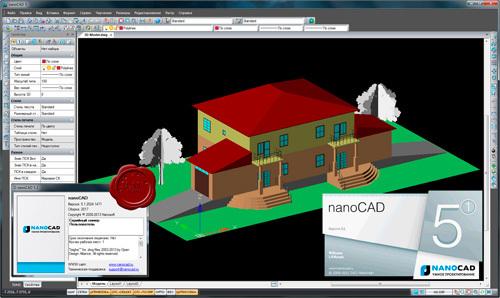 NaNOCAD Free CAD software