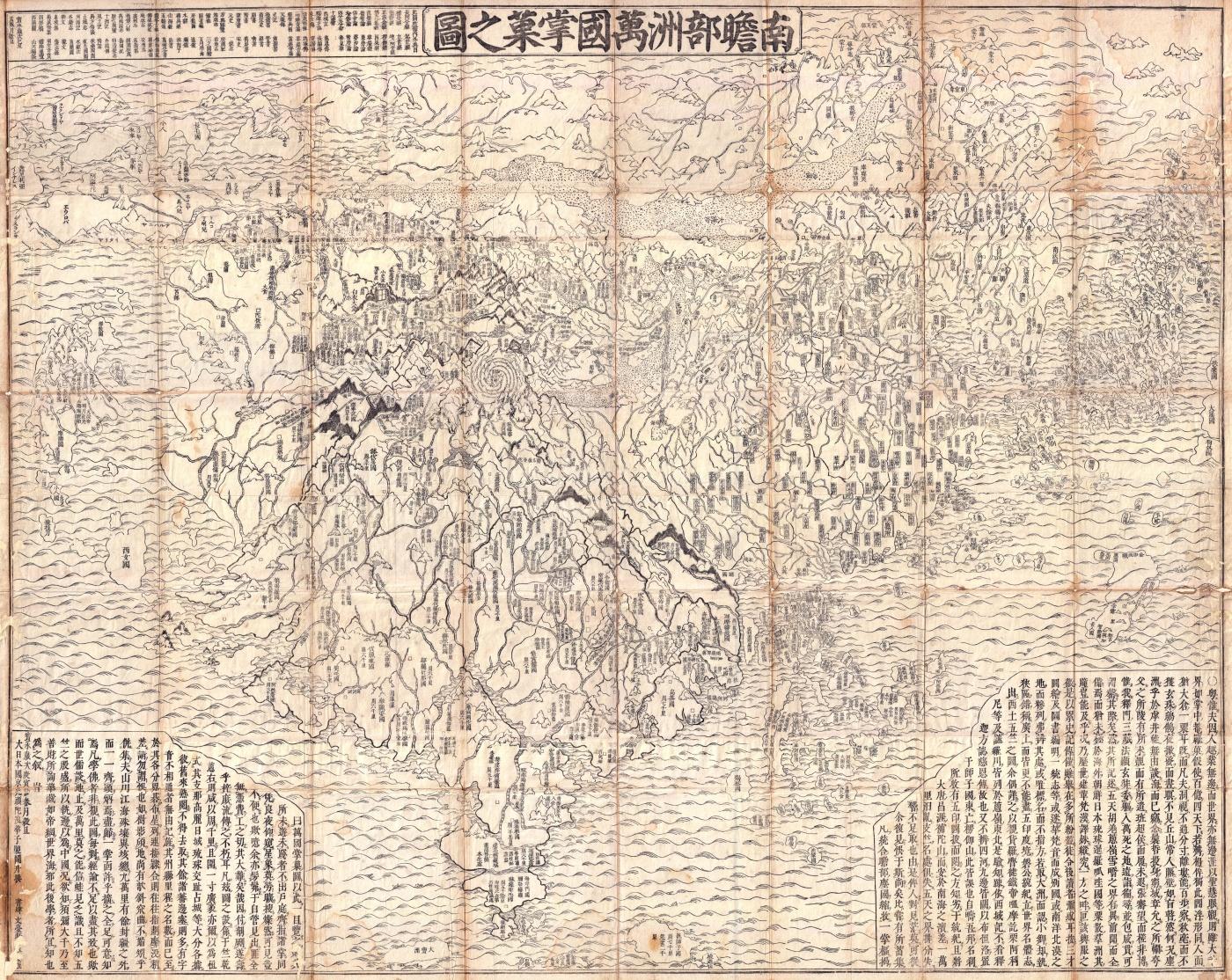 First Japanese Buddhist map