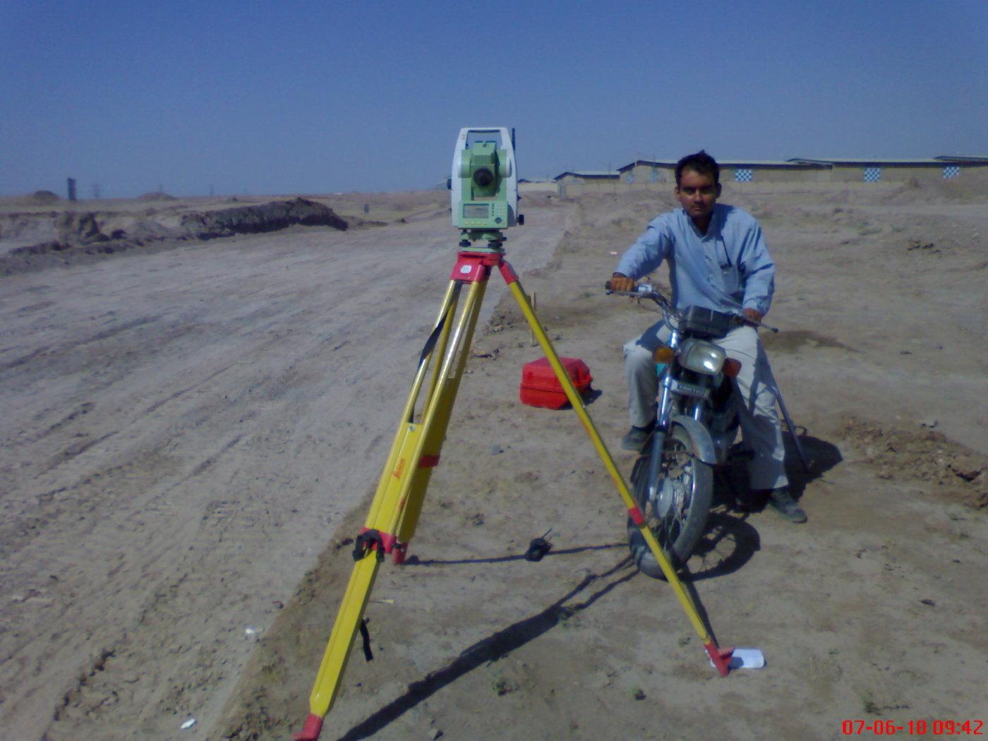 Surveying Iran