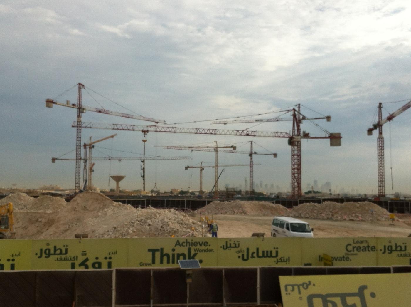 Qatar Job Site