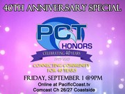 PCT Honors: 40th Anniversary Special