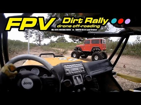 FPV Dirt Rally - drone off-roading