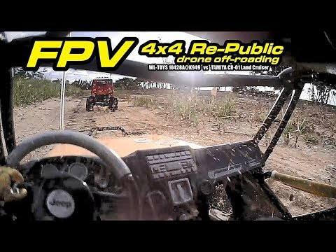 FPV 4x4 Re-Public - drone off-roading