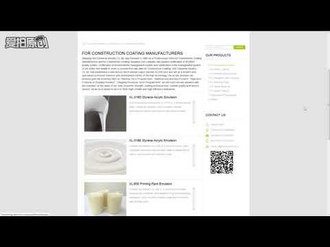 Acrylic Binder Manufacturers