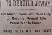 Six Million Souls Need 0% Interest Loans