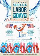 Labor Day Weekend All Day Beach Party At The Chelsea Beach Bar