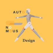"""นิทรรศการ """"AUTONOMOUS DESIGN"""""""