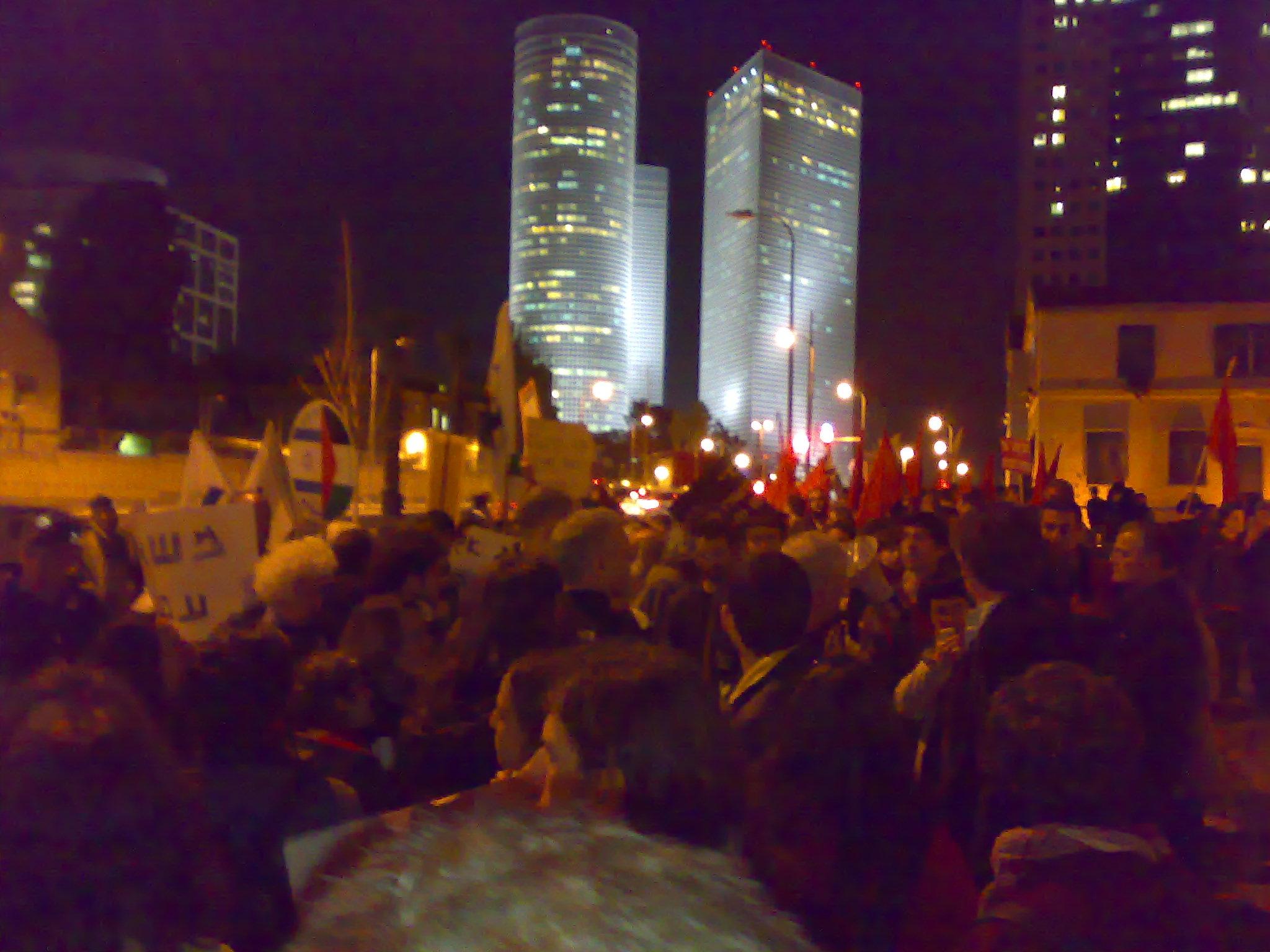 Tel Aviv - Demonstration - March 2, 2008