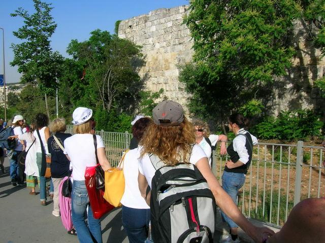 Big Hug, Jerusalem 2007
