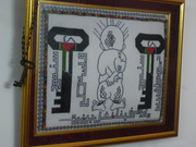 Embroidered by Abeer