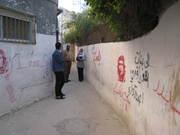 Deheishah, the walls bear messages