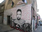 Deheisheh, a memorial mural