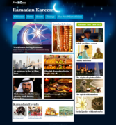 Khaleej Times Home - Ramadan Kareem