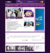 Khaleej Times - Queen's Visit Coverage
