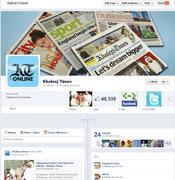 Khaleej Times - Facebook Page
