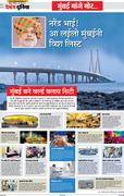 Modi page2