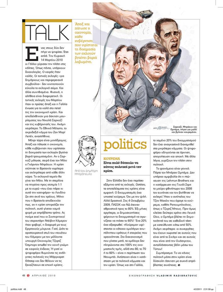 1004politics april2010