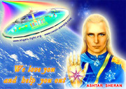 Ashtar blue