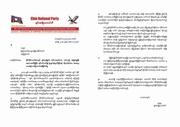 CNP in Kumpi tung ah pulskna net