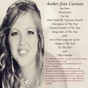 Amber Jean Carman