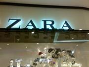 Zara Sneak peek