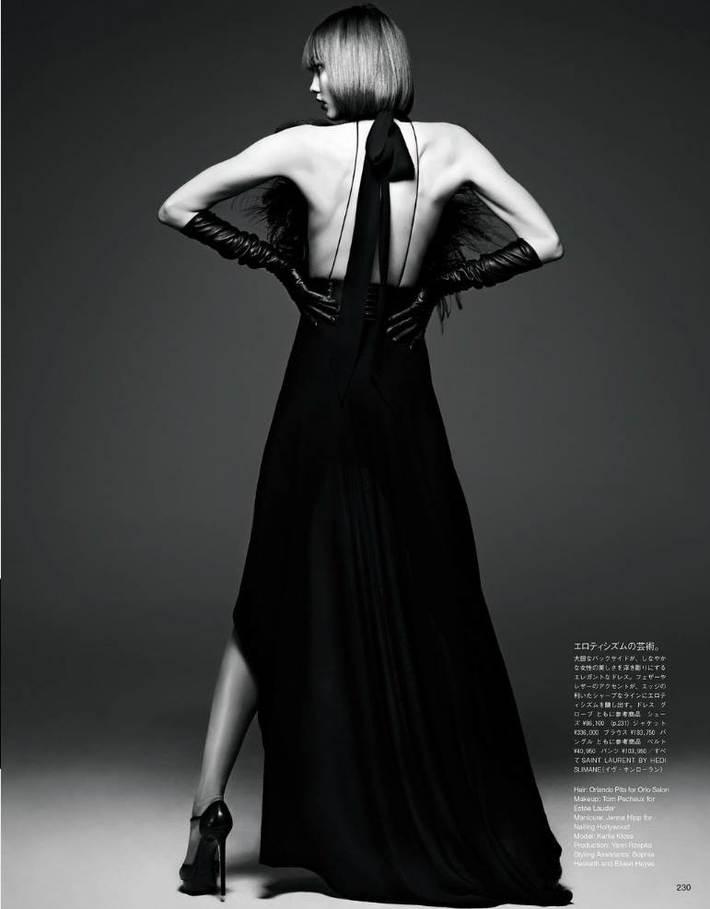 Karlie-Kloss-Vogue-June-7