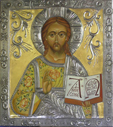 Repouse and Egg Tempera Icons