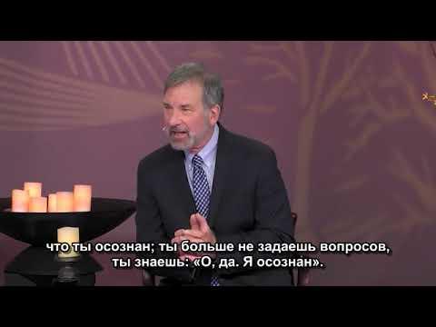 "ʘ  Адамус. Серия ""Emergence"" Шоуд 7"