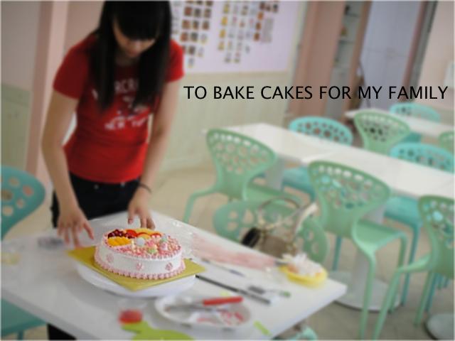Emily - Baking for family