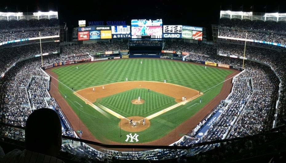 Yankee Stadium panorama