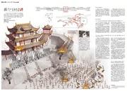 Chang Sha 1852 - The Taiping Heavenly Kingdom