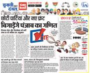 ELECTION GRAPH3
