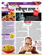 20sakshi page8